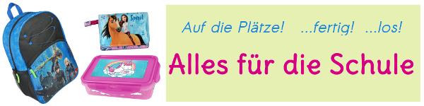 Geschenke-Spiele-Banner-Schulanfang