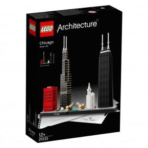 LEGO 21033 Architecture Chicago