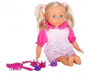 Amia Puppe mit Haar 33cm inkl. Zubehör