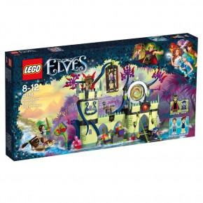 41188 LEGO® Elves Ausbruch aus der Festung des Kobold-Königs